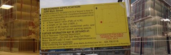 2290 Main Rezoning